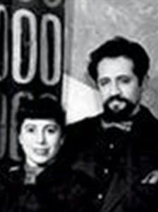 LAVERNE Erwine & Estelle